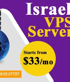 Israel VPS Server vs Shared vs Cloud vs Dedicated Hosting